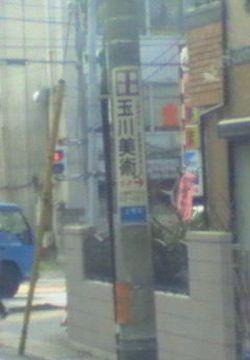 200709141108000[1].JPG